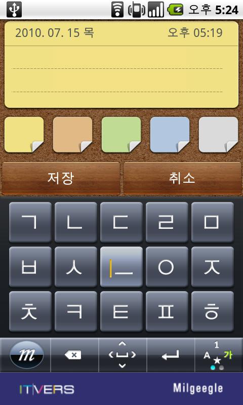mil_cap_한글.png