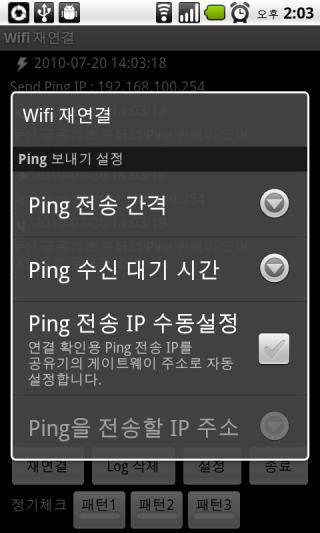 new_Screenshots_ko2.png