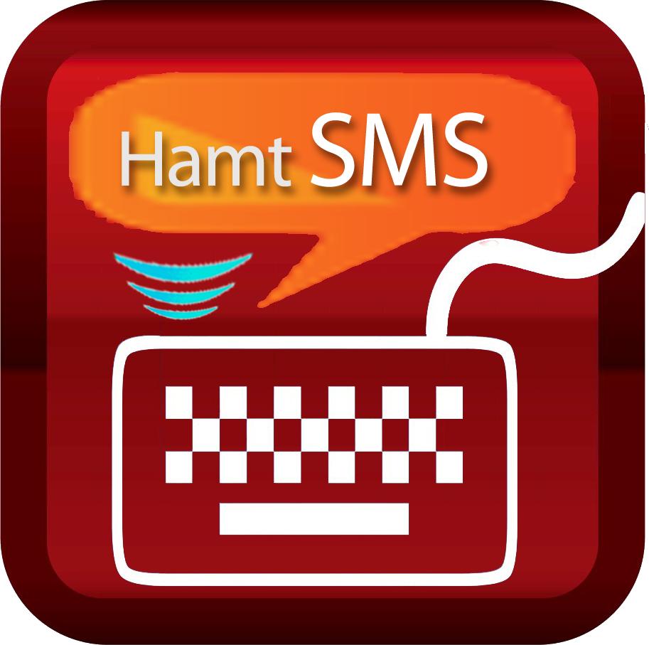 HamtSMS_logo.png