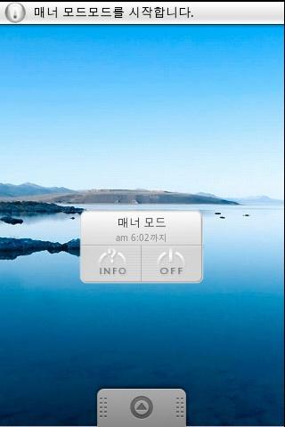 SmartMode03.jpg