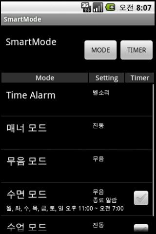 smartmode01.jpg