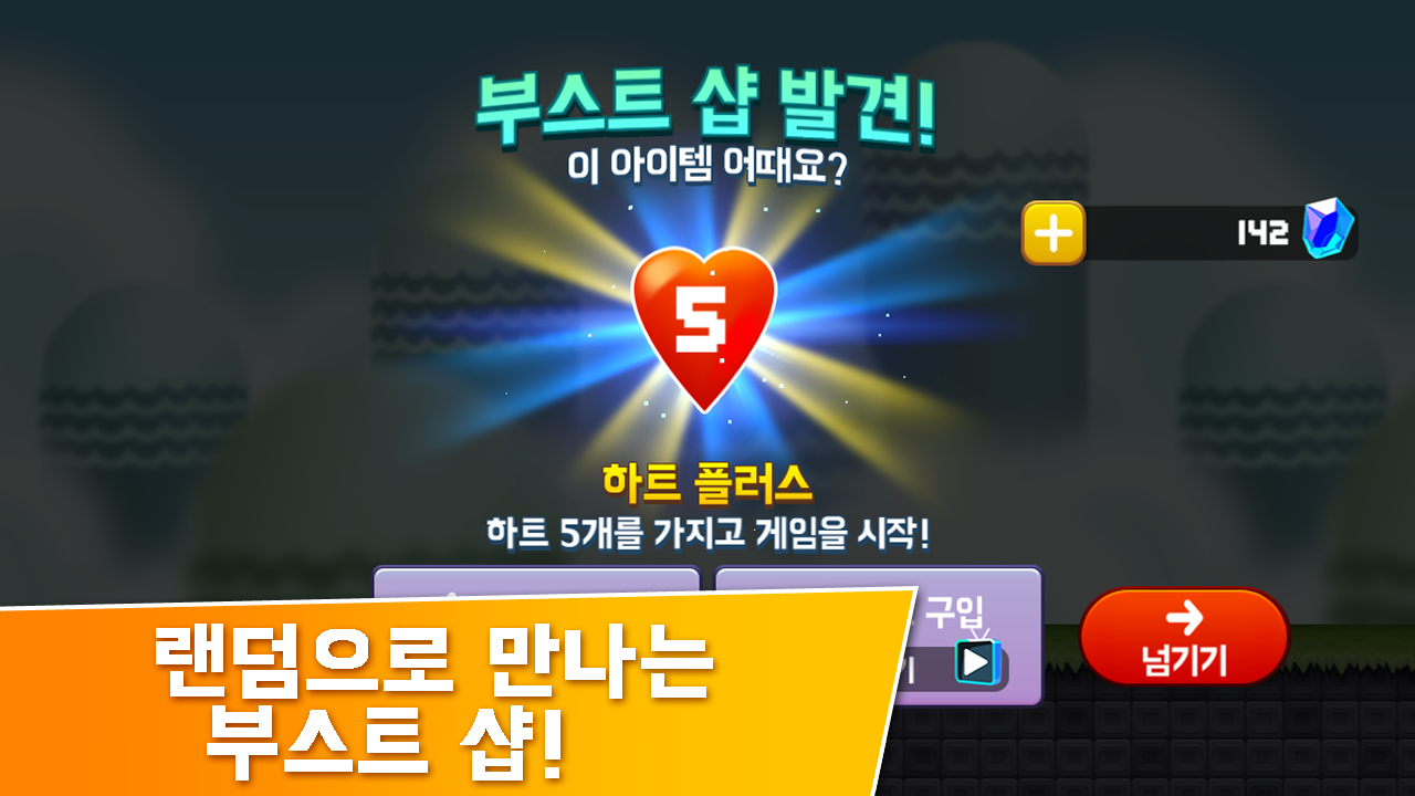s5-kr.png