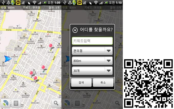 wheretogo(0.3).jpg