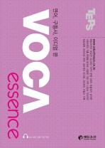 voca_book2.jpg