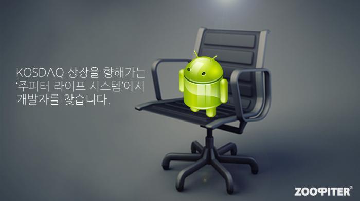 크기변환_14.01.22_개발자.png