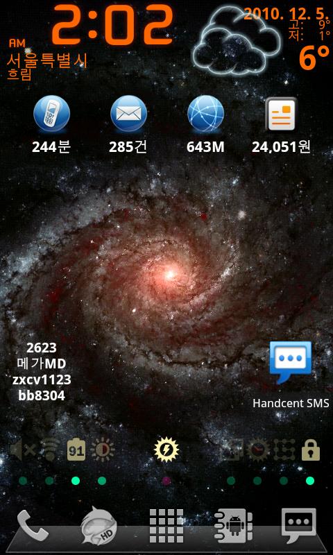 CAP201012050202.jpg