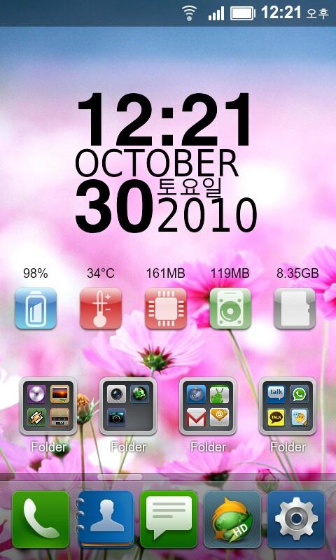 20101030_112131.jpg