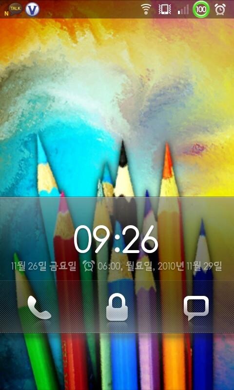 20101126_092645.jpg