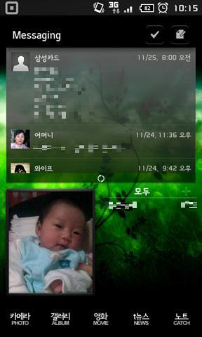 snap20101125_101555.jpg