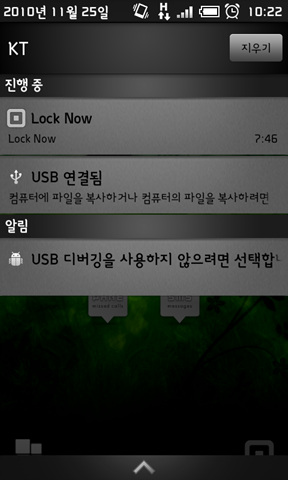 snap20101125_102219.jpg