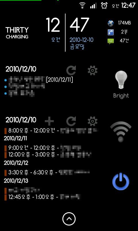 20101210_004705.jpg